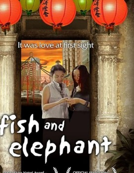 Fish and Elephant Asian Drama Movie Watch Online