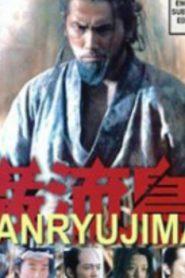 Ganryujima: Kojiro and Musashi Asian Drama Movie Watch Online