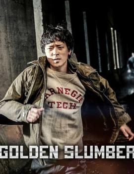 Golden Slumber Asian Drama Movie Watch Online