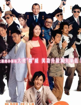 Love Undercover 2: Love Mission Asian Drama Movie Watch Online
