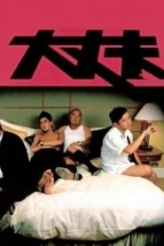 Men Suddenly in Black Asian Drama Movie Watch Online