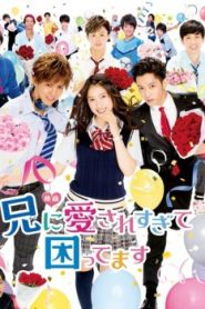 My Brother Loves Me Too Much Asian Drama Movie Watch Online