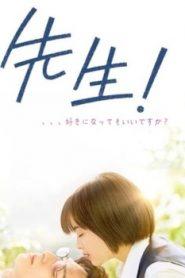 My Teacher Asian Drama Movie Watch Online