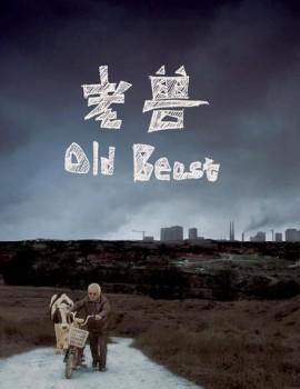 Old Beast Asian Drama Movie Watch Online