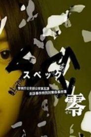 SPEC: Zero Asian Drama Movie Watch Online