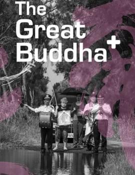 The Great Buddha+ Asian Drama Movie Watch Online
