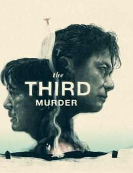 The Third Murder Asian Drama Movie Watch Online