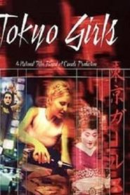 Tokyo Girls Asian Drama Movie Watch Online
