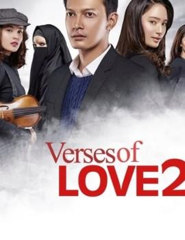Verses of Love 2 Asian Drama Movie Watch Online